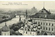 3. View of the South-Western part of the city from Ivan Veliky bell tower. Edn. Cherer, Nabgoltz & Co., 1900s.