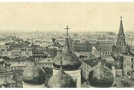 4. General view of the North-Western part of the city from Ivan Veliky bell tower. Edn. Cherer, Nabgoltz & Co., 1900s.