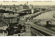 5. View of Moscow to the East from Christ the Saviour temple.  Edn. P. Von Girgenson, end of 19th century.