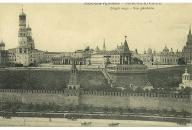 8. View to the Kremlin from the bell tower of St. Sophie church. Edn. P. Von Girgenson, 1900s.