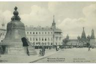 9. The Kremlin. Tzar-bell. Religious procession to the Sretensky monastery trough the Spassky gateway. Edn. P. Von Girgenson, early 1910s.